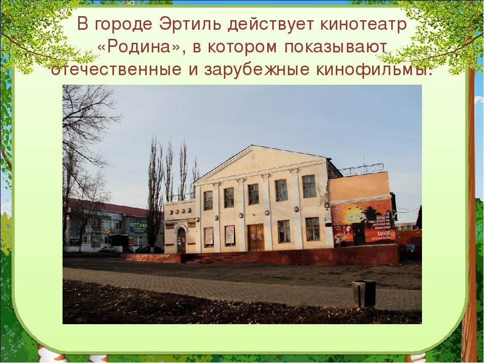Работа онлайн эртиль модельное агенство северобайкальск