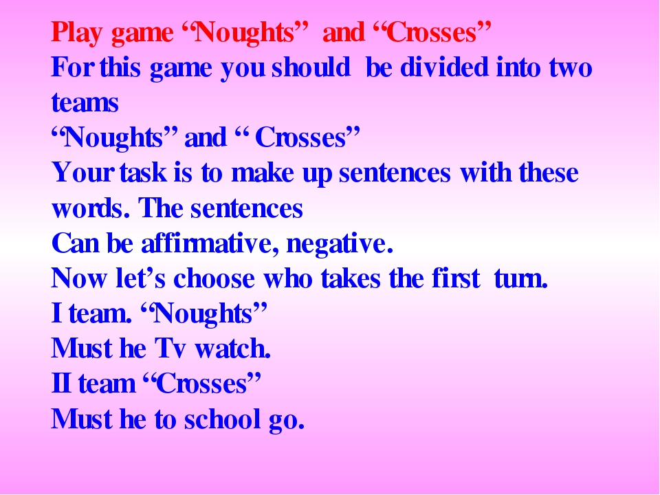 noughts and crosses essay