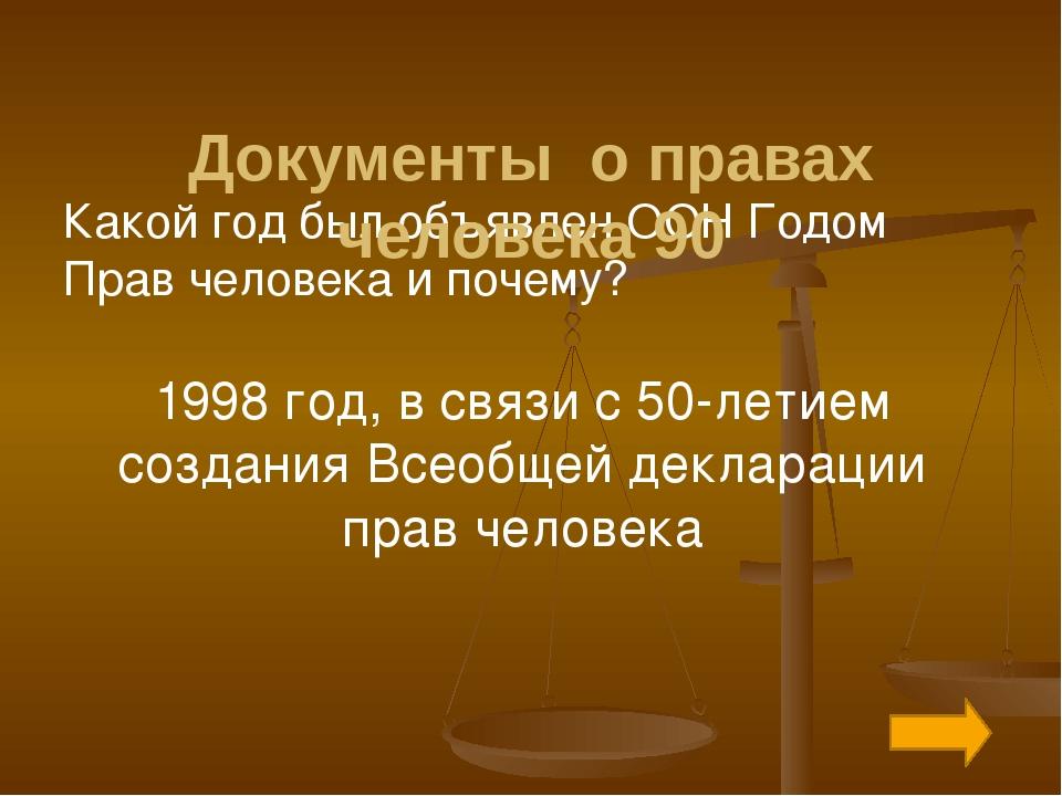 К числу политических прав граждан России, установленных Конституцией РФ, отно...
