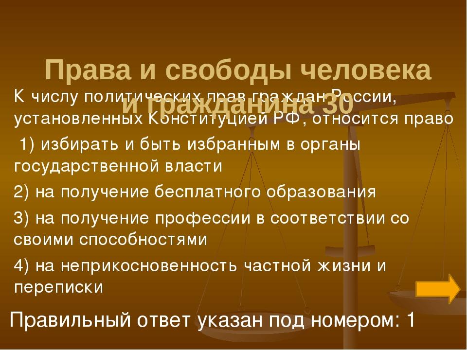 К администрации муниципальной общеобразовательной школы № 11 города N. обрат...