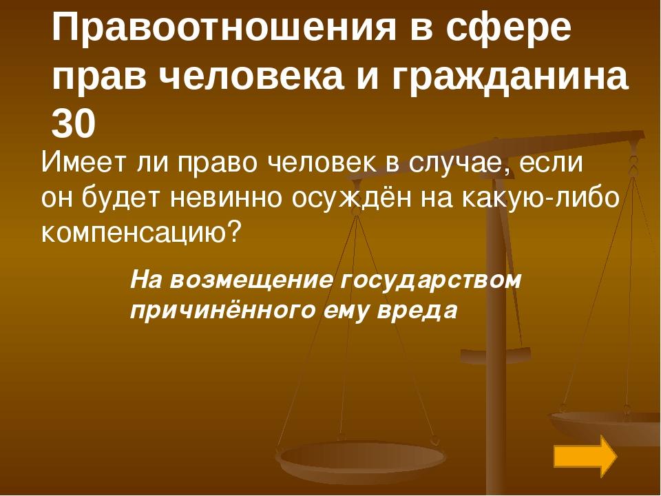 В суд поступило исковое заявление от гражданки Сидоровой в котором она просит...