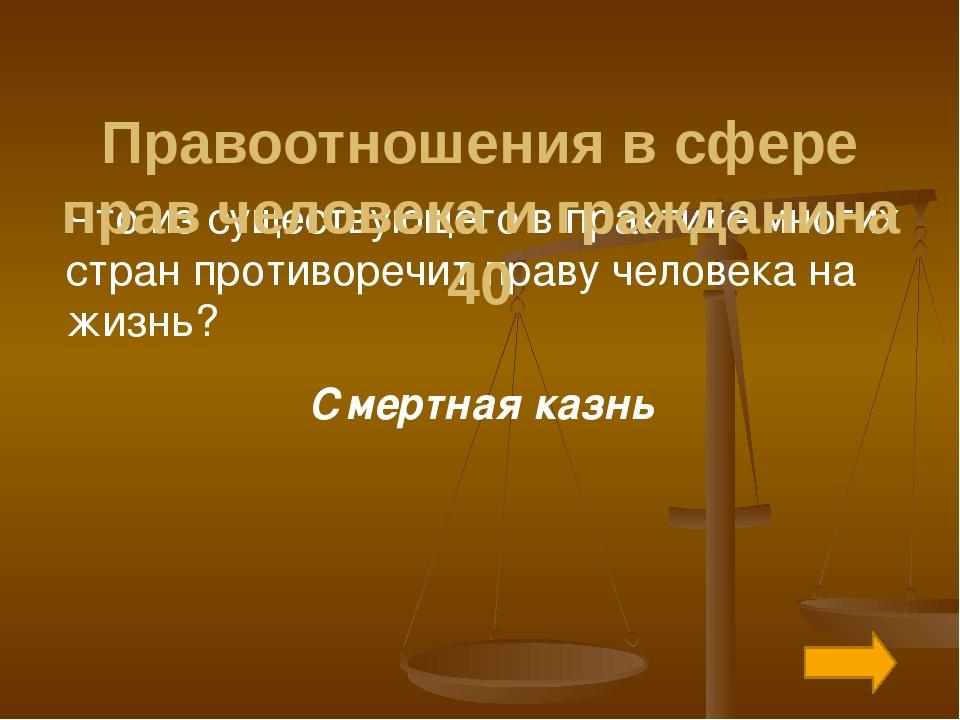 Гражданке Обуховой было отказано в приеме на работу секретарем-референтом на...