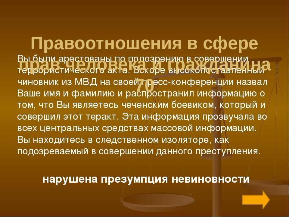 Презентация подготовлена учителем МБОУ «Прудовская СШ» Карачик Алиме Бекиров...