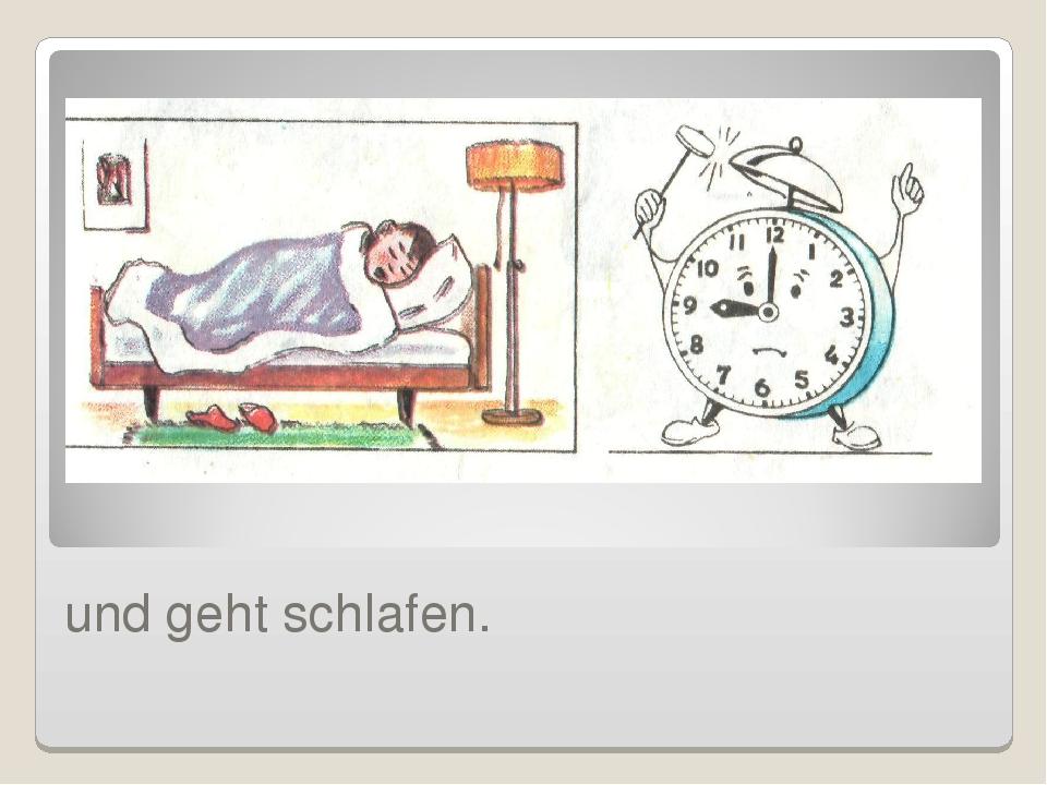люди распорядок дня на немецком с картинками нужно