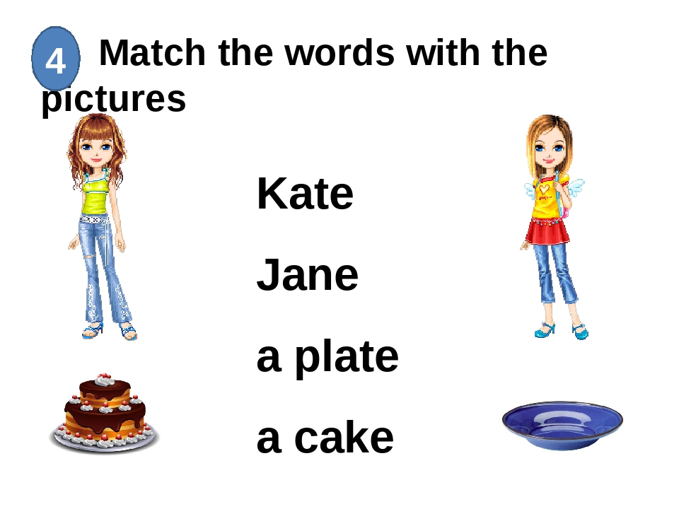 Match the words with the pictures 4 Kate Jane a plate a cake