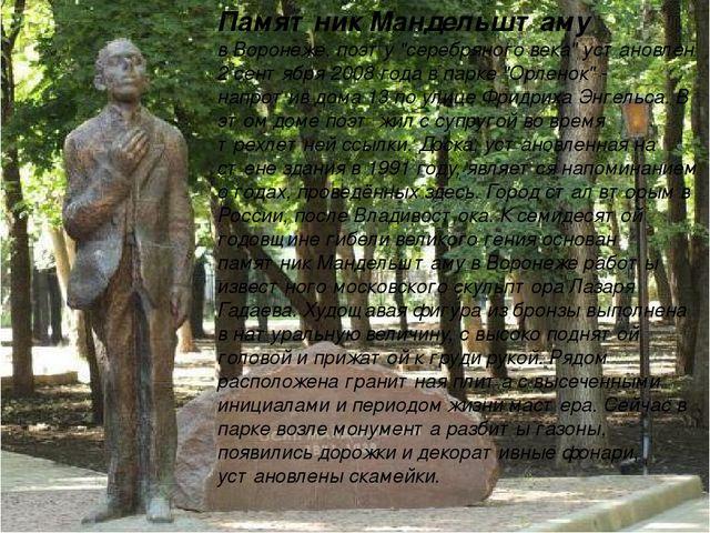 заказать памятник на могилу в новочеркасске