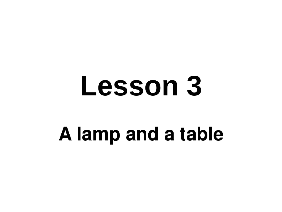 Lesson 3 A lamp and a table