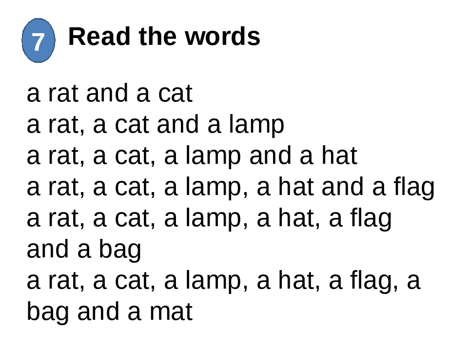 Read the words 7 a rat and a cat a rat, a cat and a lamp a rat, a cat, a lam...