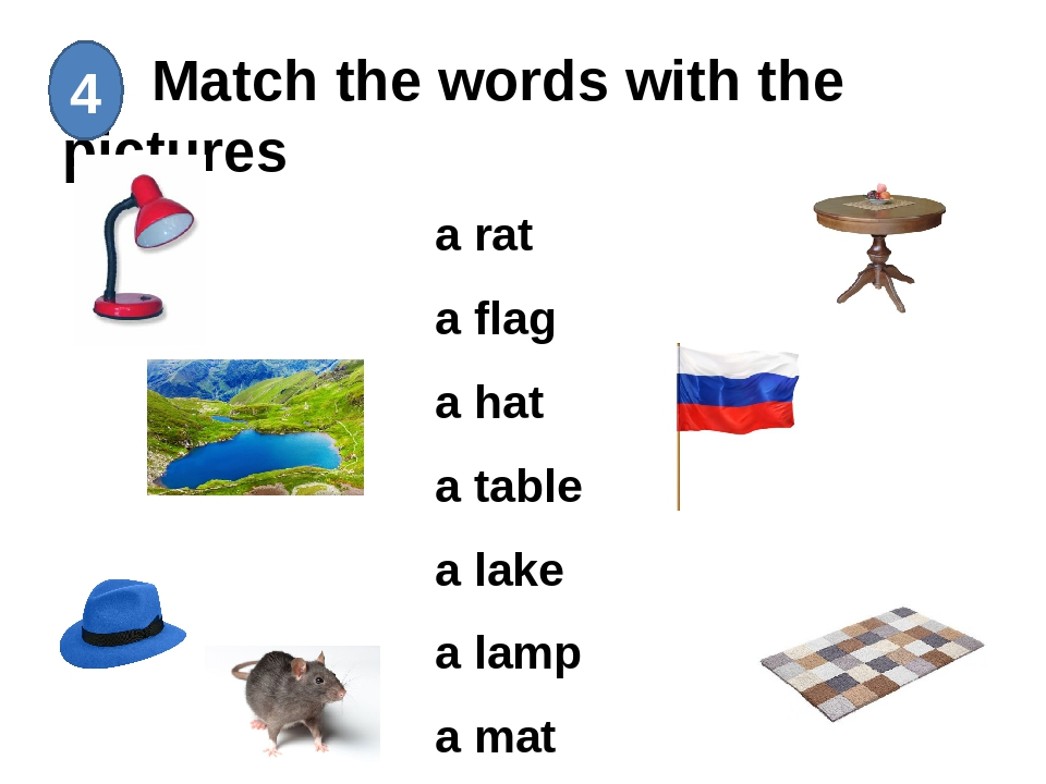 Match the words with the pictures 4 a rat a flag a hat a table a lake a lamp...