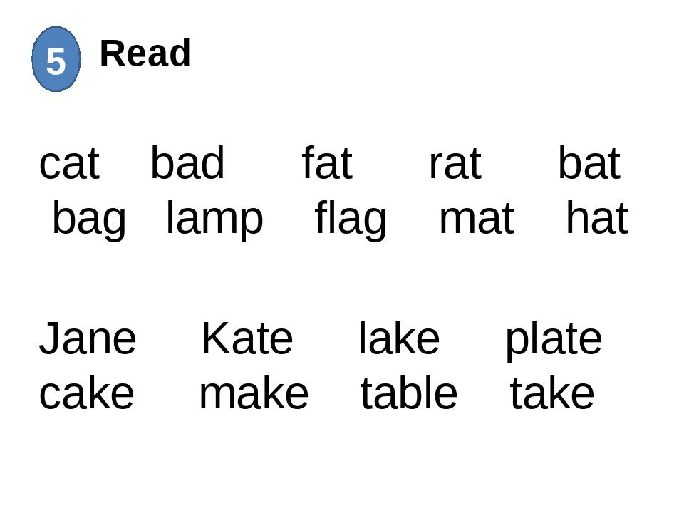 Read 5 cat bad fat rat bat bag lamp flag mat hat Jane Kate lake plate cake m...