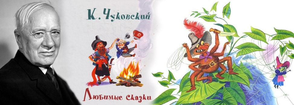 Картинки дети и чуковский