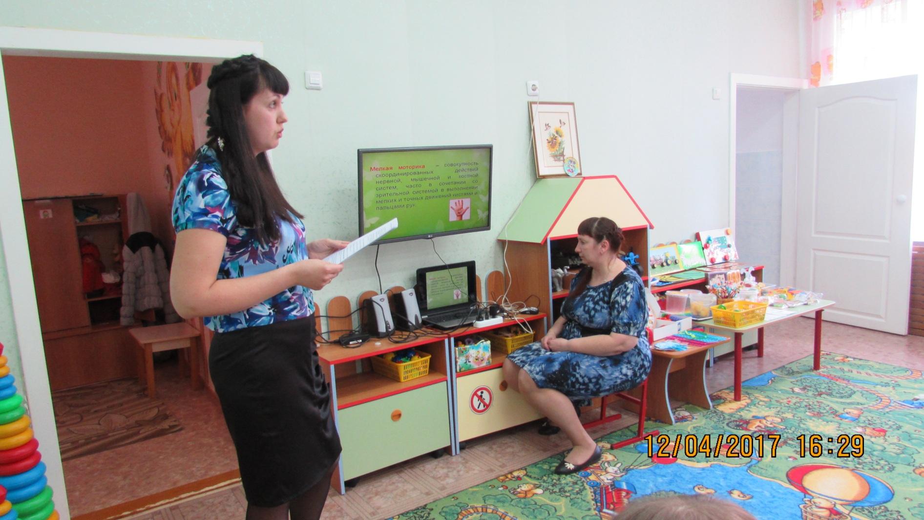 телефоны, родительское собрание в младшей группе мелкая моторика рук укуса необходим контроль