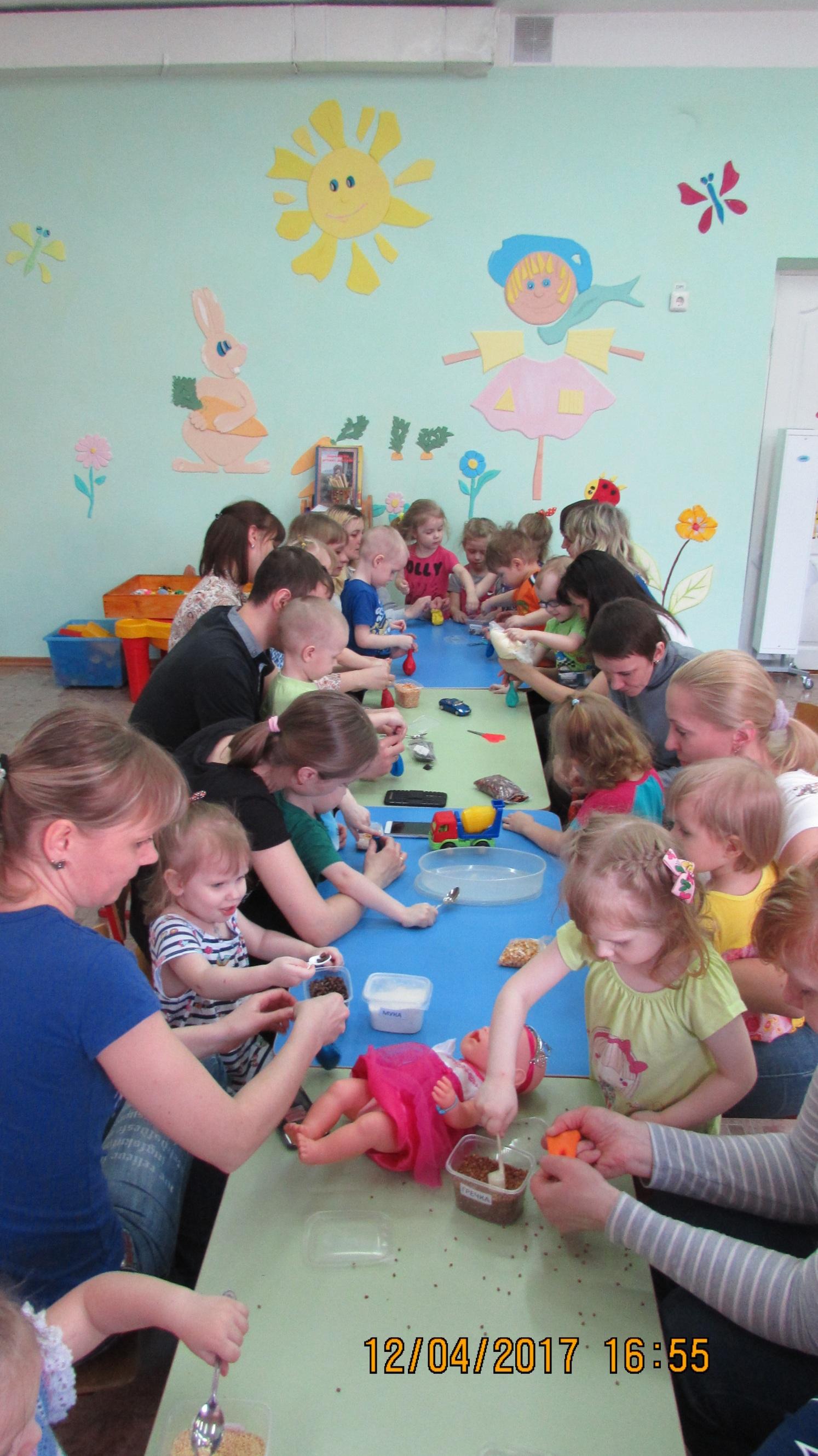 тромбофилии родительское собрание в младшей группе мелкая моторика рук год Столплит