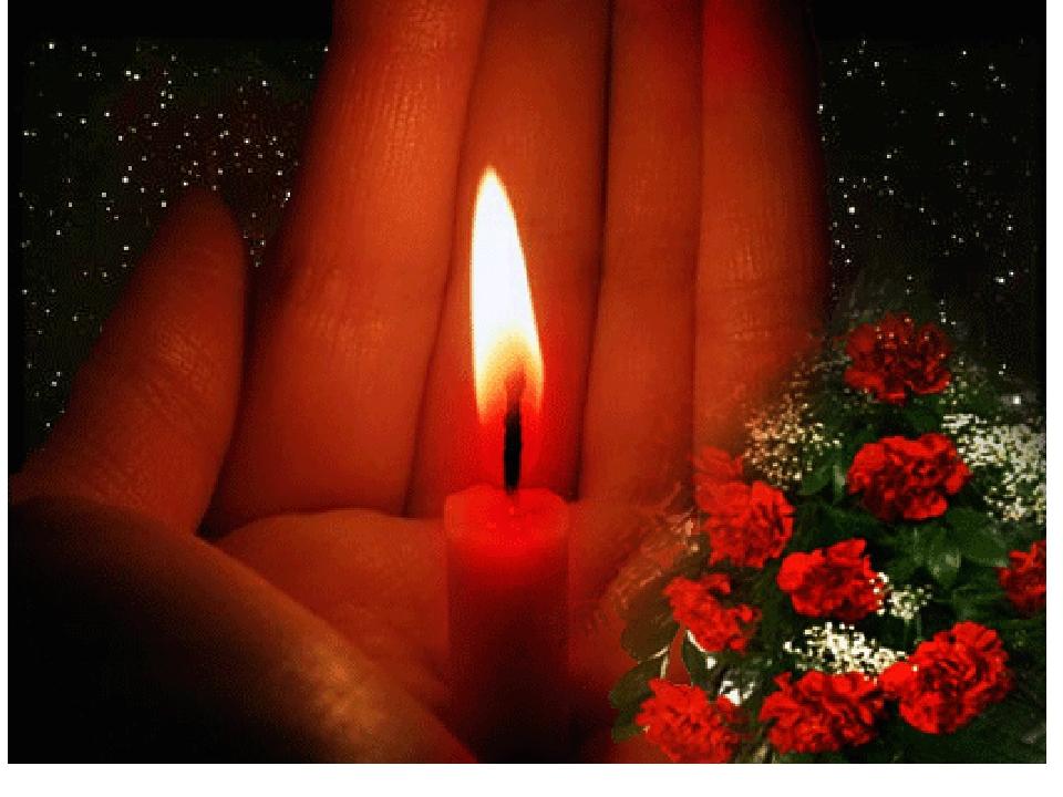 картинка свеча вечная память папе зависимости