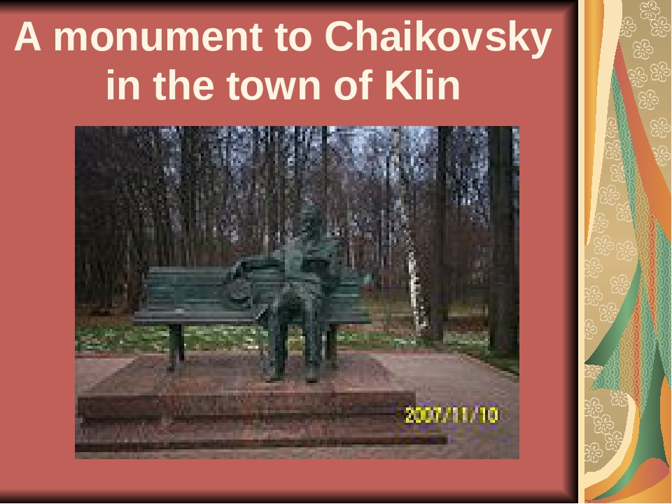 A monument to Chaikovsky in the town of Klin