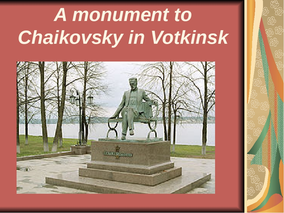 A monument to Chaikovsky in Votkinsk
