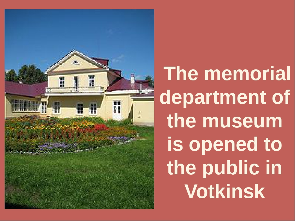 The memorial department of the museum is opened to the public in Votkinsk