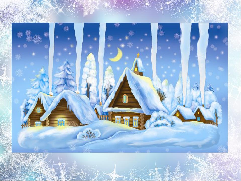 Рисунок января для детей