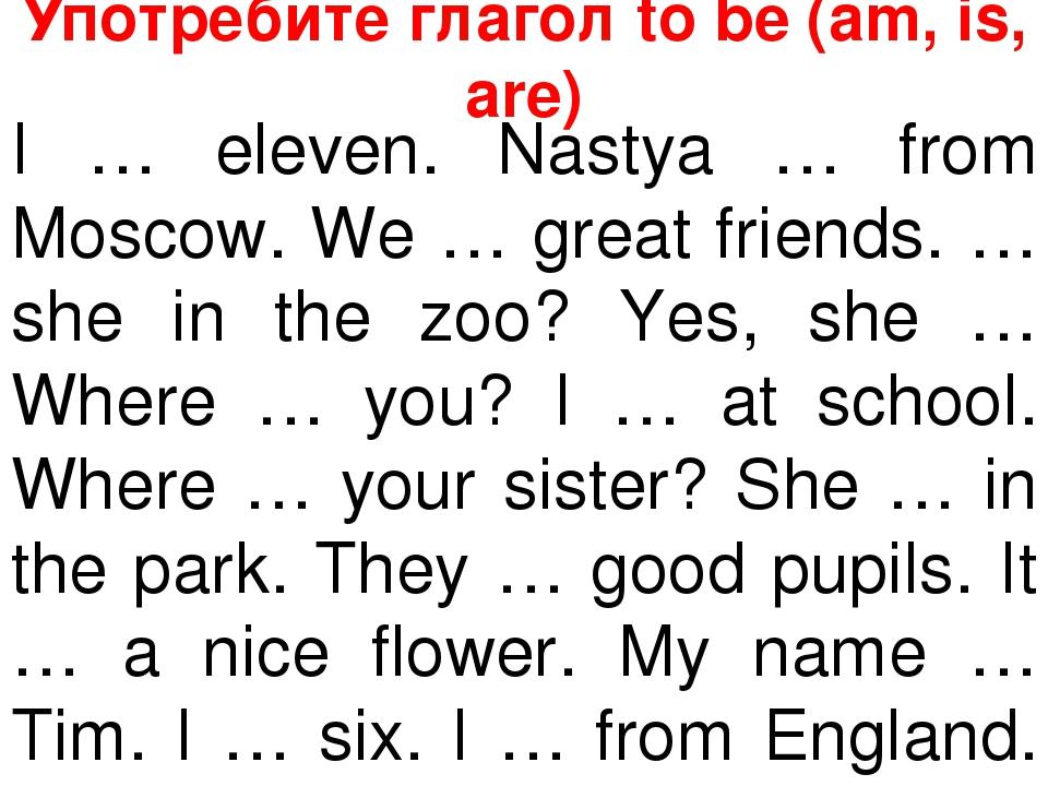 Диктанты по русскому языку за 3 класс