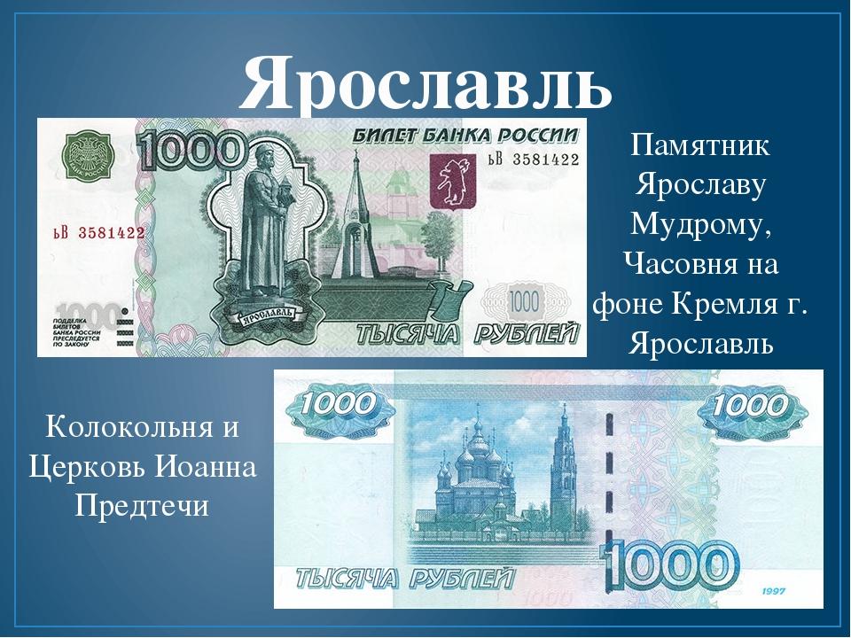 На картинках изображены деньги