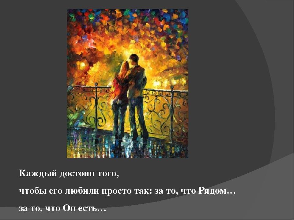 https://ds04.infourok.ru/uploads/ex/0458/000645e7-7a0a2ae5/img19.jpg