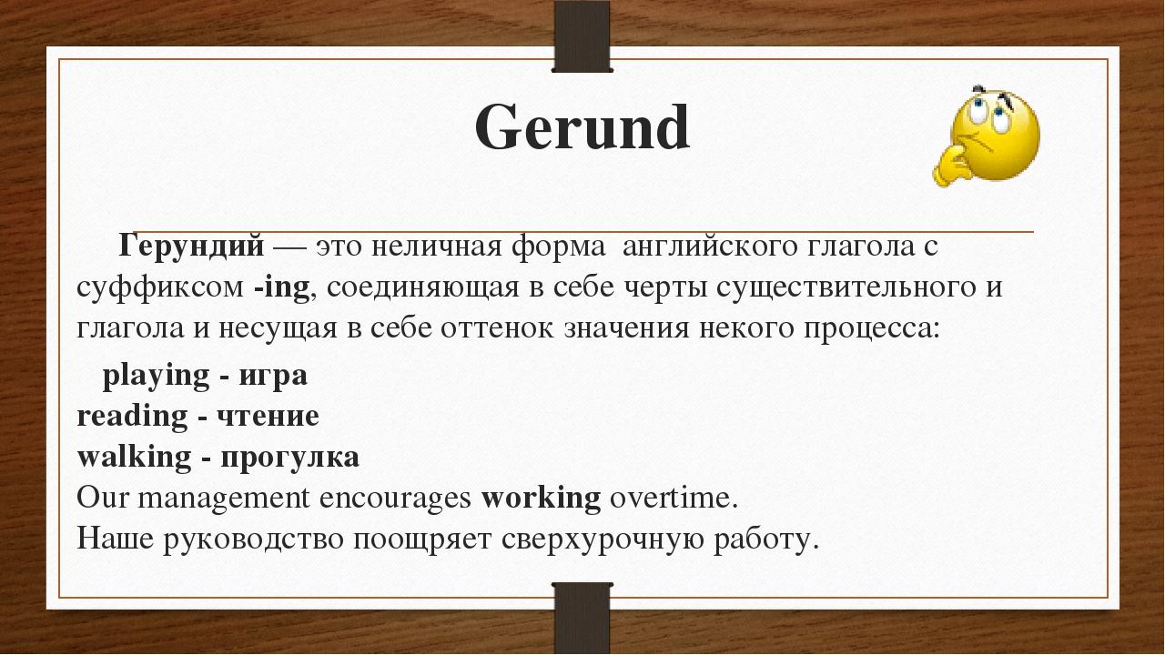 Правильные глаголы в английском языке таблица