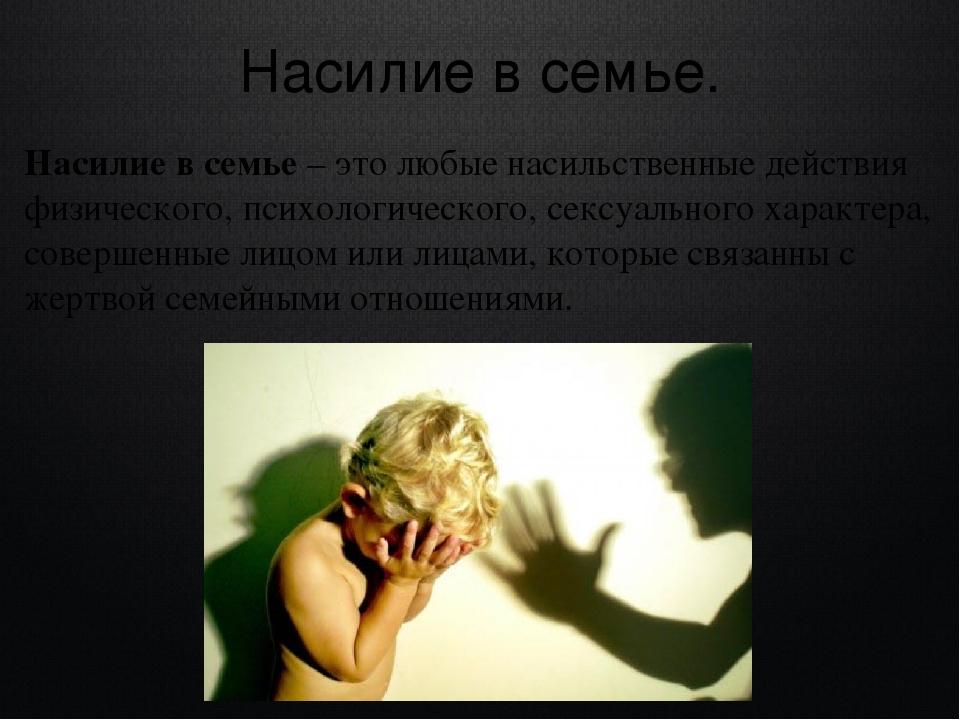 Глава 5. Деление отрезка в заданном отношении