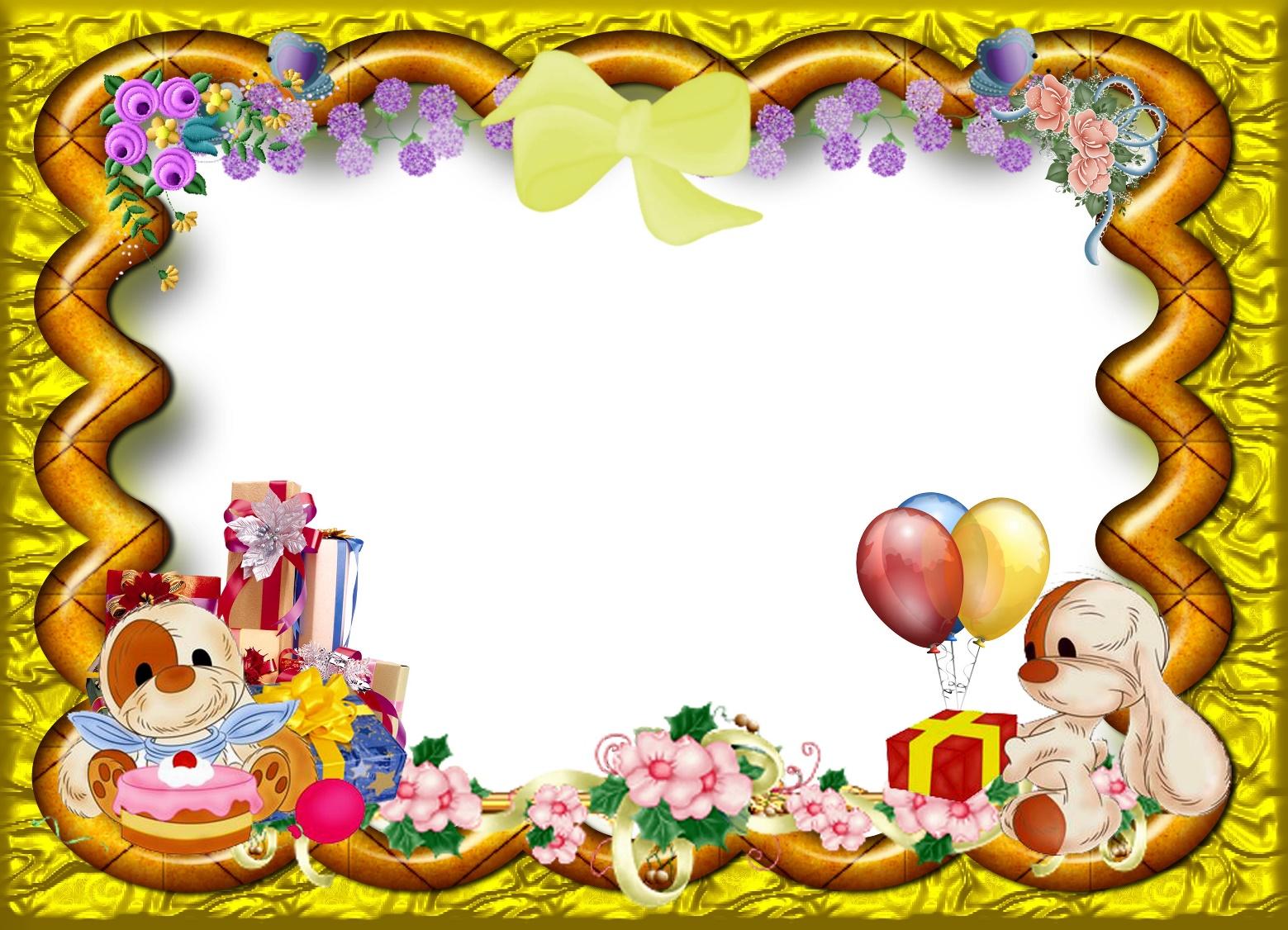 Открытка для фотошопа с днем рождения детям, открытки