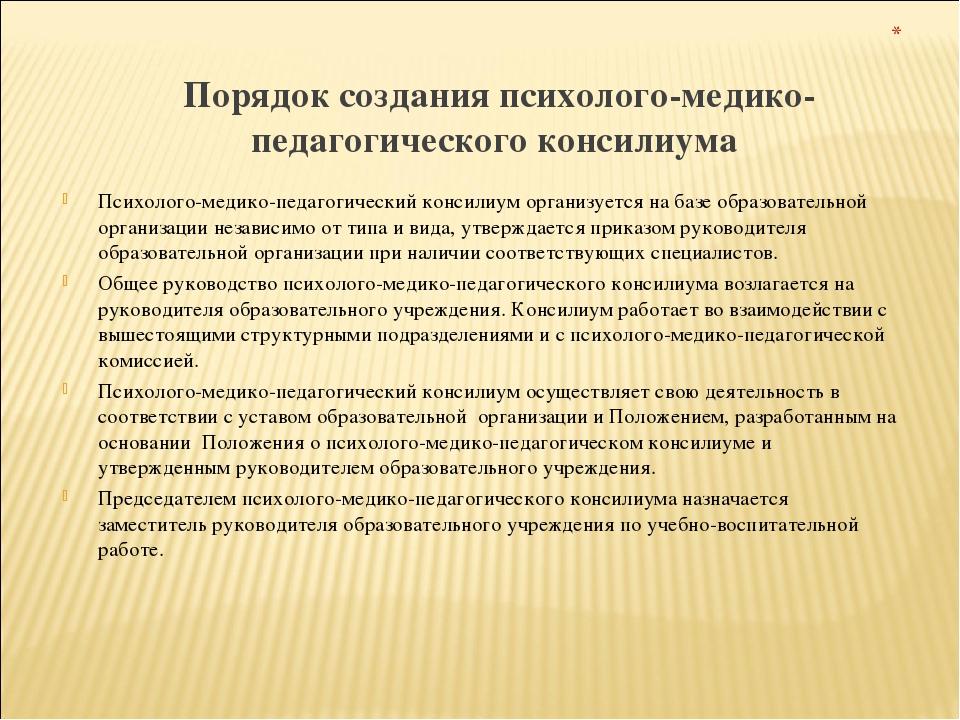Сайт образовательной организации создание компания лидер симферополь официальный сайт