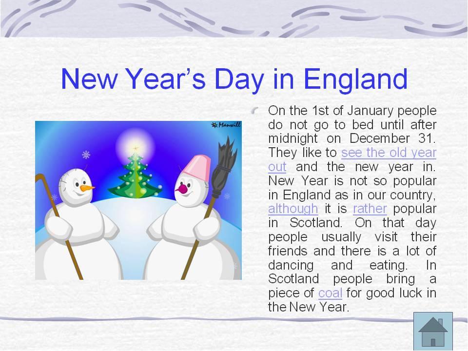 Новый год на английском языке рассказ
