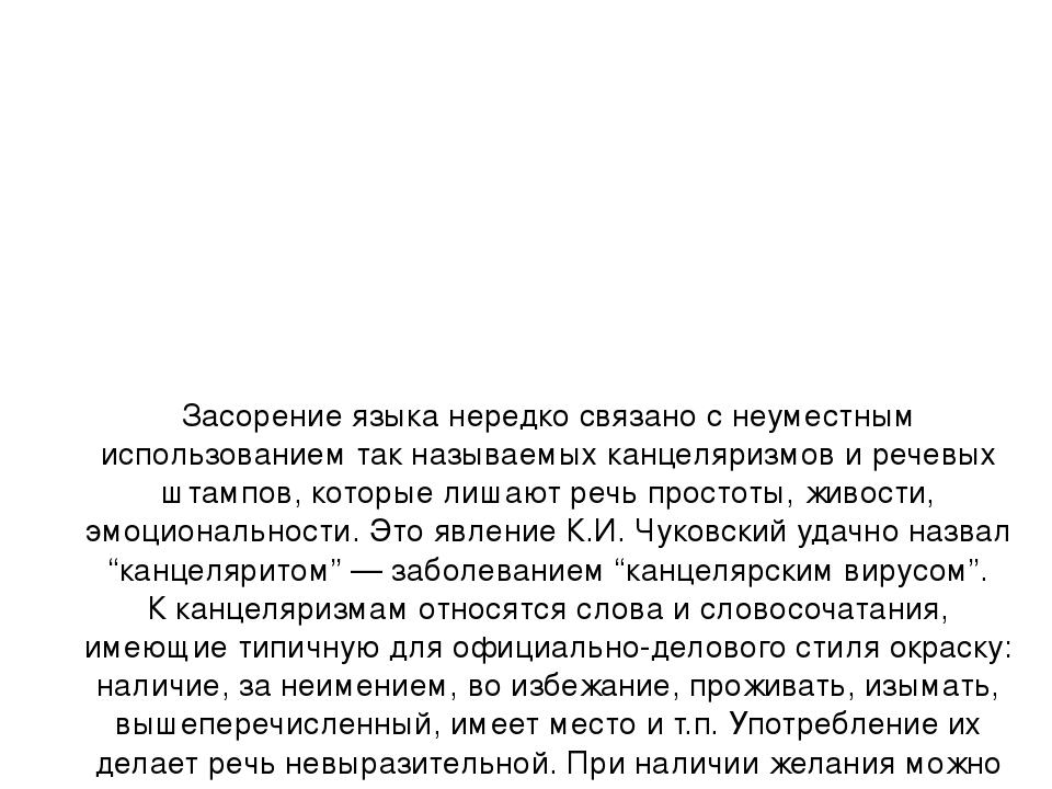 Дать бесплатное объявление пошив верхне продажа готового бизнеса москва продажа бизнеса челябинск
