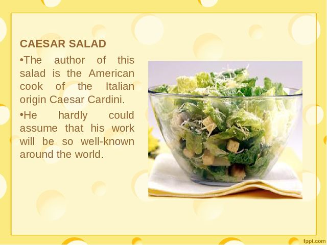Рецепт салата на английском оливье