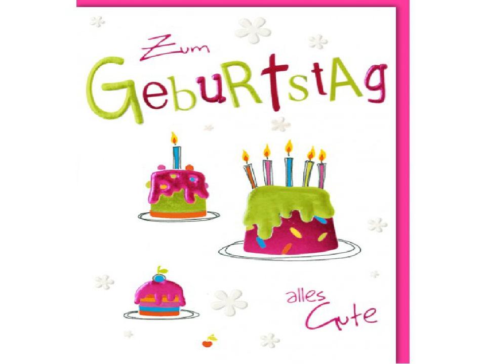 образом, с днем рождения открытка на немецком песенка инкриминировалась рейдерская