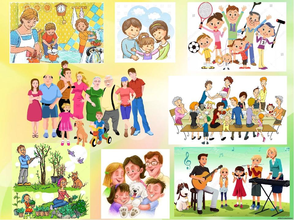 картинки история моя семья
