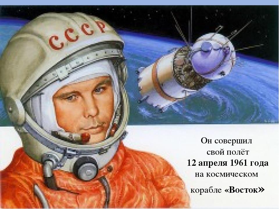 Голубая точка в бесконечном море, Нет родней клубочка в космическом просторе....