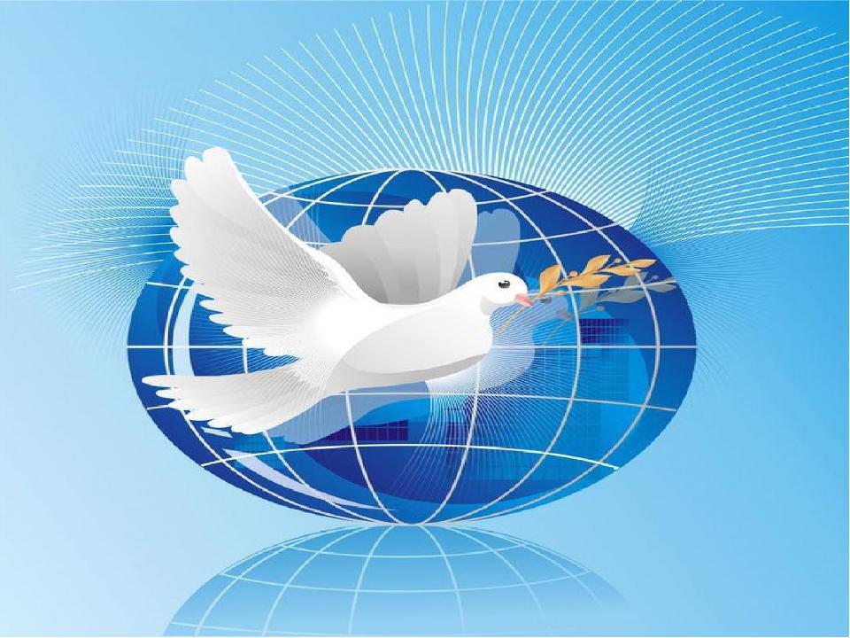белые открытки для миротворцев как