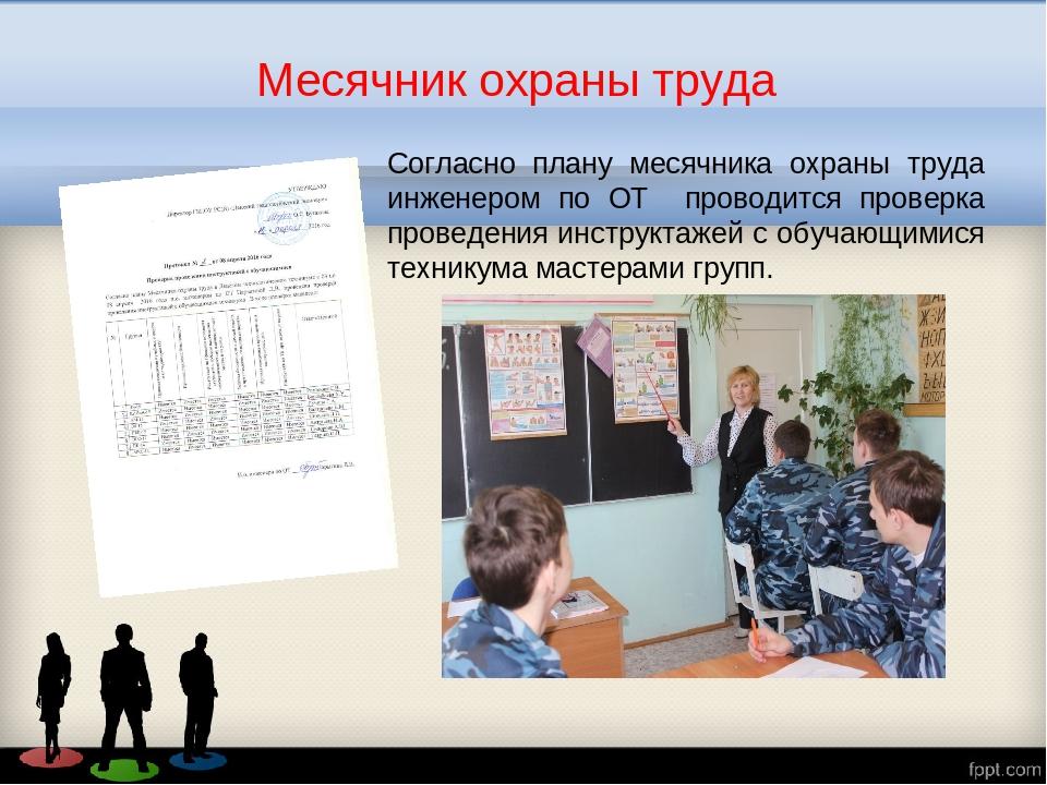 Работа у метро Кузьминки в Москве  670 вакансий на
