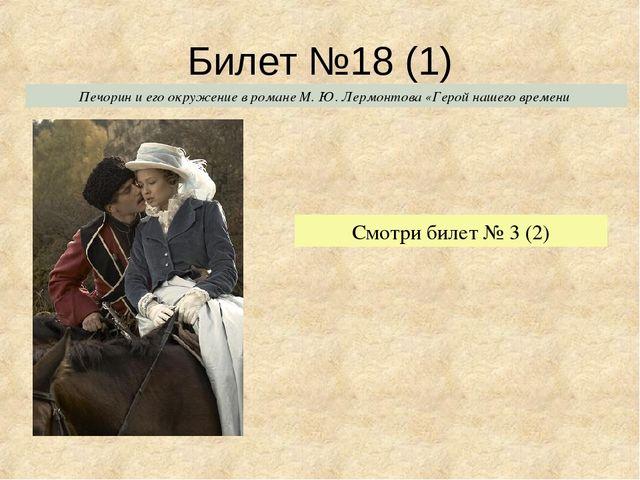 Сталин и его окружение в первые дни войны цена победы эхо москвы