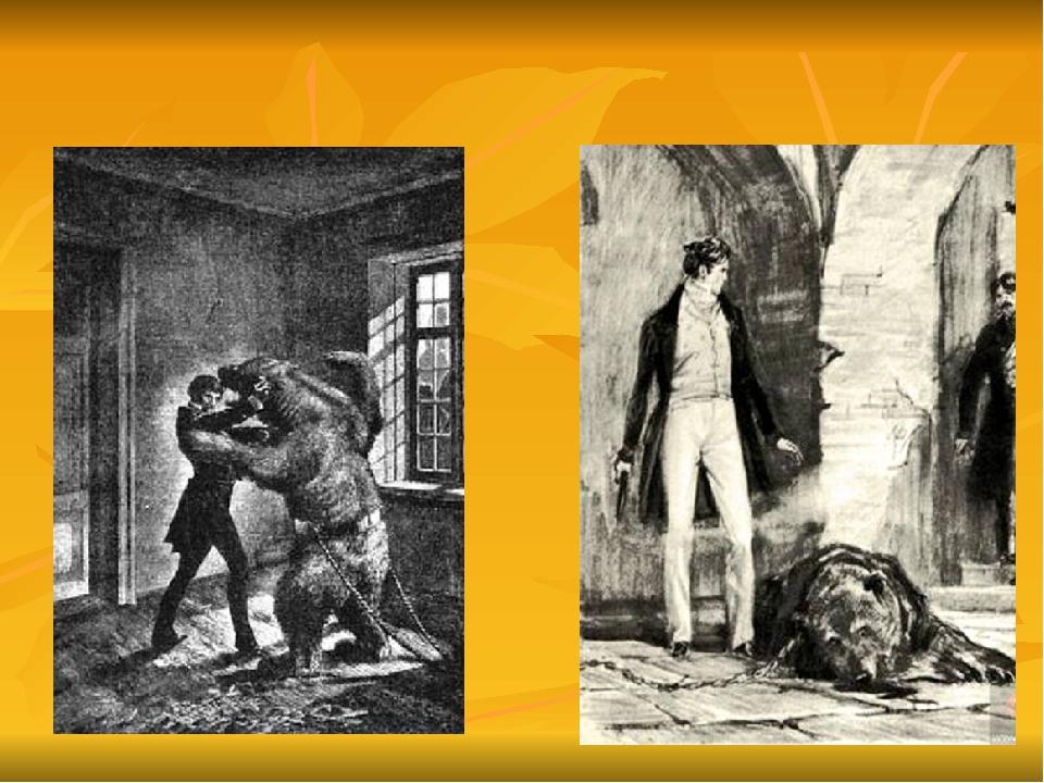 картинка дубровского разбойниками многие вспомнят, кому