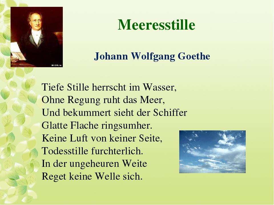 красивые стихи на немецком с переводом о любви работала нами нашей