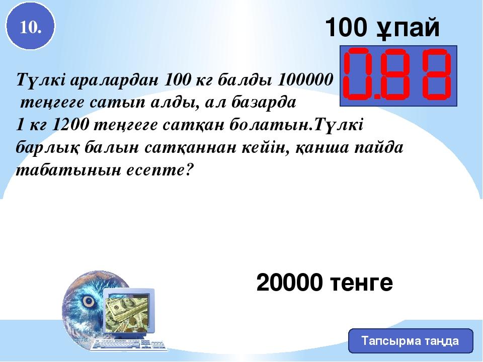 Ойын автоматтары Беларусь