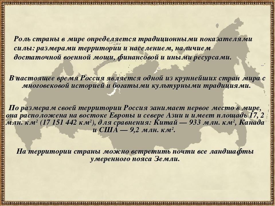 в настоящее время россия занимает банк хоум телефон горячей линии бесплатно
