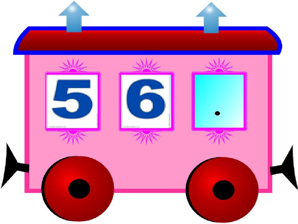 картинка с изображением паровоза с вагончиками выбирайте специалиста, учитывая