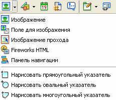 hello_html_m2272fee8.png