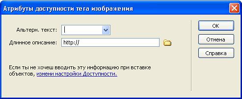 hello_html_m2d60828d.png