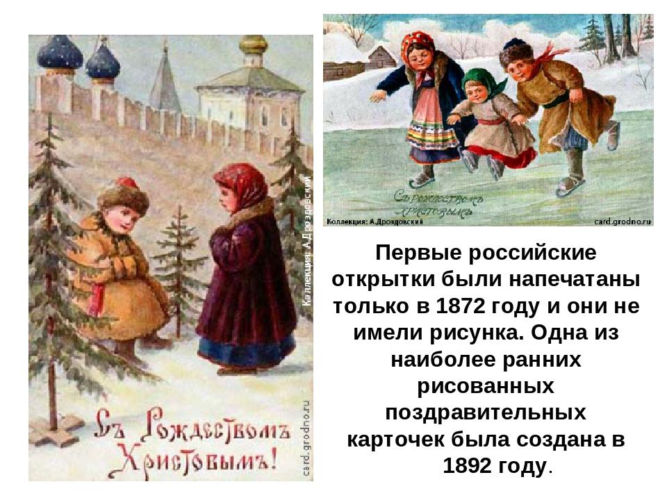 Появилась первая открытка, днем рождения женщине