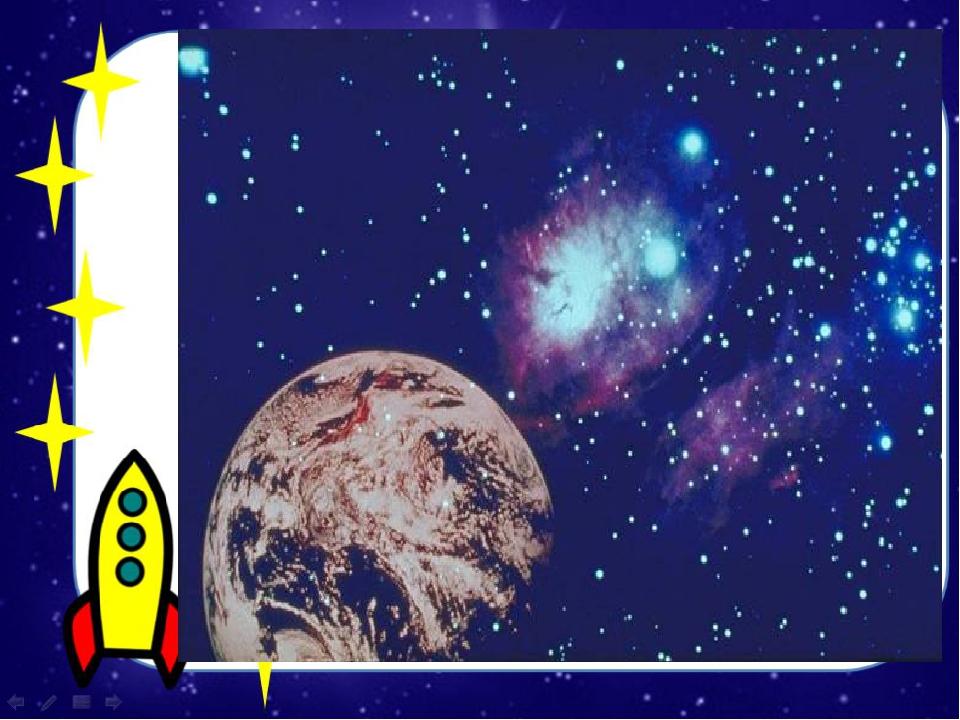 Открытка космонавт школа 2100