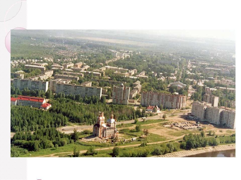 Вид на храм с высоты птичьего полета Дата основания храма 1994 год
