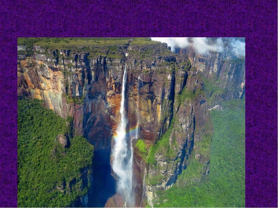 Находится самый высокий водопад в мире – Анхель