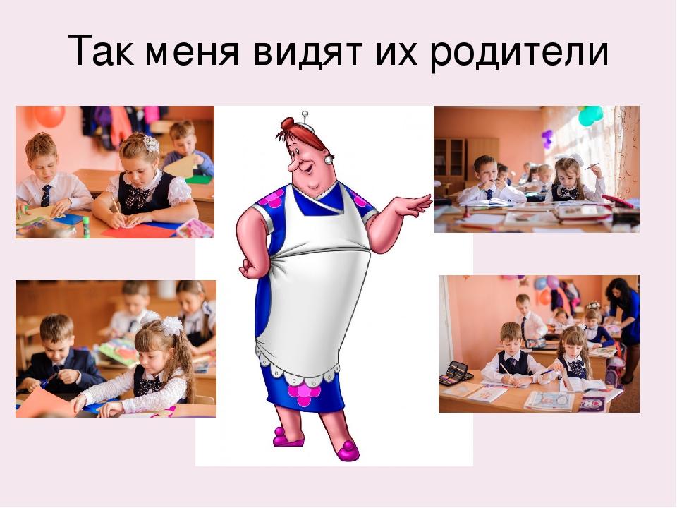 Картинка воспитателей смешная, картинки прикольные